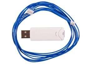 Kabel-dlya-svyazi-s-kompyuterom-USB-1-1