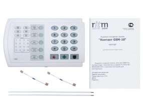 Radiokanalnaya-ohrannaya-panel-Kontakt-GSM-10-2